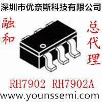 提供RH7902A识别IC现货供应