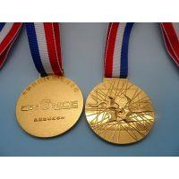 生产活动高级奖牌生产定制LOGO奖牌金银铜奖章定制