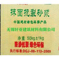 聚合物抗裂防水砂浆 钥炜建材厂家直销 价格优惠