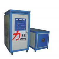 郑州高氏(图)、高频感应透热设备、西藏拉萨感应透热设备
