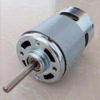 JRC精锐昌科技 批量供应 大扭力JRK-755SH碳刷电机 电动工具马达 微型直流电机