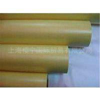 写真材料 绿哑膜 冷裱膜 磨砂膜 保护膜 写真耗材卷筒 广告材料