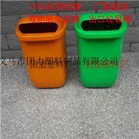 供应台州50升塑料垃圾桶 挂壁双胞胎垃圾桶