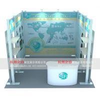 小展位参展方案/标准展位搭建——杭州标准展位布置