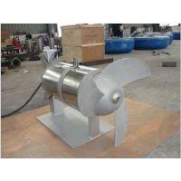 南京建成供应 不锈钢潜水搅拌机 潜水搅拌器 污水处理设备