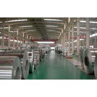 济南0.5厚纯铝保温铝卷常规厚度有现货,厂家发货