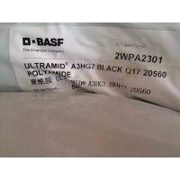 【德国巴斯夫 PA66 A3EG6】 天津 山东青岛 大连 塑胶总代理 聚福集团