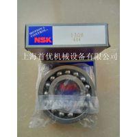 供应NSK轴承1308调心球轴承 现货特价 原装正品