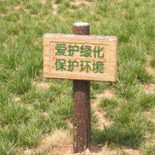 甘肃仿木栏杆 甘肃仿木标识牌 仿木构件 四川仿木栏杆