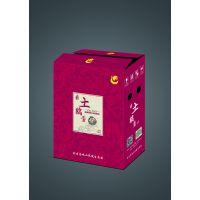 安徽广印包装印刷设计定做一站式服务,现货供应农产品包装鸡蛋箱