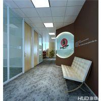 太平洋餐饮公司办公室装修案例
