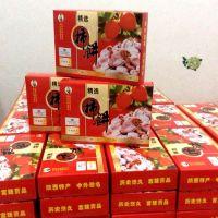 陕西特产批发 (5斤礼盒装) 富平柿饼 自然凉晒 出口品质