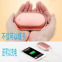 深圳暖手宝厂家中性USB暖手充电宝批发