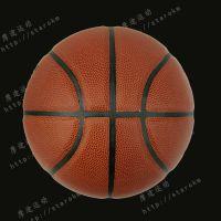 厂家直销 正品摩途篮球 比赛训练篮球 室内外通用