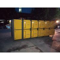 广东工厂废气处理设备、杉盛动态等离子光解废气净化器厂家