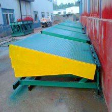 绵阳集装箱卸货平台生产 绵阳叉车装卸平台 登车桥坦诺厂家技术先进