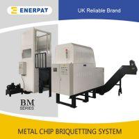 英国恩派特供应铸铁屑压块机