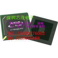 供应回收南桥CPU回收北桥芯片
