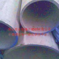 供应肇庆市无缝管8×1 ,广东304不锈钢矩形管 25*125