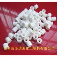 供应高铝陶瓷拉西环 高铝陶瓷拉西环40%/50% PVC项目用 规格齐全