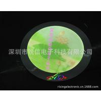 新款供应:LED面板灯240MM 10W  13瓦  LED -Downlight