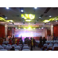 无锡迅展营销策划有限公司,各类礼仪庆典、开业庆典 灯光音响租赁 舞台搭建