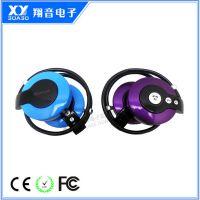 厂家批发出售游戏耳机 折叠耳机 XY-BT-8103创意头戴式耳机