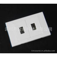供应金纯牌美式HDMI面板 KS-C00L HDMI弯头+直头组合面板