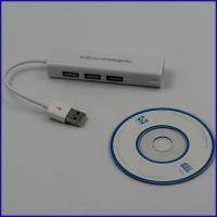 USB网卡带3口hub有线网卡 独立外置网卡 厂价直销大量现货供应