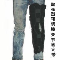 加强型膝关节固定保护套膝关节术后固定康复护具