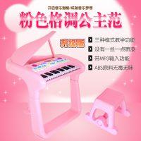 新款灿辉BB375A升级版语音教学多功能带麦克风电子琴可充电带椅子
