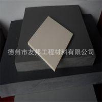 PVC板透明pvc板pvc塑料板pvc软板pvc硬板百科厂家批发河北青海