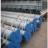 供应022Cr19Ni10不锈钢工业管 304L不锈钢工业无缝钢管