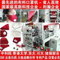 全自动化立体口罩机多少钱? 立体耳带机 立体口罩点筋机