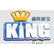 东莞市鑫欧丽宝商贸有限公司