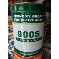美国思康900S石材防水剂、石材养护剂、砂岩防护剂