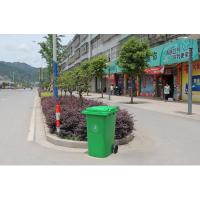 合肥批发环卫垃圾桶 塑料240L垃圾桶 户外勒色桶