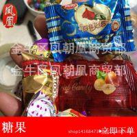 【糖果】八大厂家联合推出展会摆摊年货春节休闲食品多种口味糖果