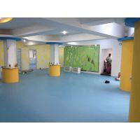 幼儿园专用pvc地板,厂家直销,塑胶地板,地胶,幼儿园地板价格,质量好