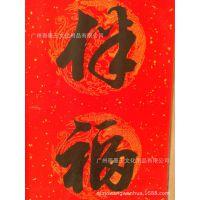 奇墨王新年春节铜版纸日晒雨淋永不退色名家书法春联高档桶装对联