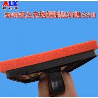 橡胶发泡抹泥板 抹泥板底板配件