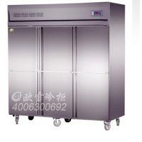 供应宁厦、青海、内蒙古地区无噪音、用着安全放心的冷藏展示柜