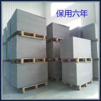 供应PVC免烧砖托板,货架子托板,玻镁板托板