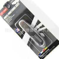 小额批发 日美 正品 可折叠多功能水果刀 户外用品剪刀RM5710