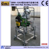 供应自动行进式反向钢板坡口机,钢板X型坡口机,X型焊接坡口设备