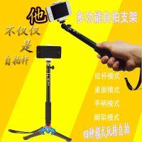 自拍神器 杆带三角手机摄像支架蓝牙遥控照相微单通用迷你三脚架