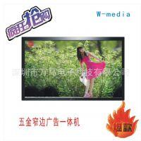 70英寸壁挂液晶电视广告机/大屏高清电视电脑广告机 65/68寸