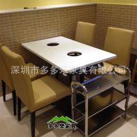 【工程花絮四十一】快乐锅自助小火锅餐厅 中式电磁炉火锅桌