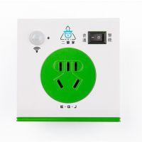 二管家空调专用墙壁插座 智能转换插座 厂家直销 安全节能