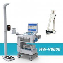 超声波身高体重测量仪(乐佳)